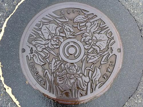 Mukaihara Hiroshima, manhole cover (広島県向原町のマンホール)