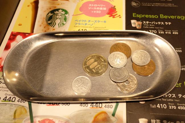 japan budget travel guide
