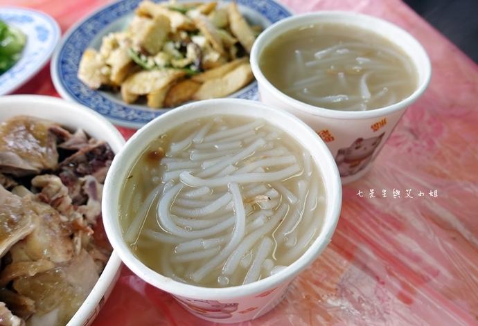 21 陽明山 青菜園 野菜餐廳 繡球花