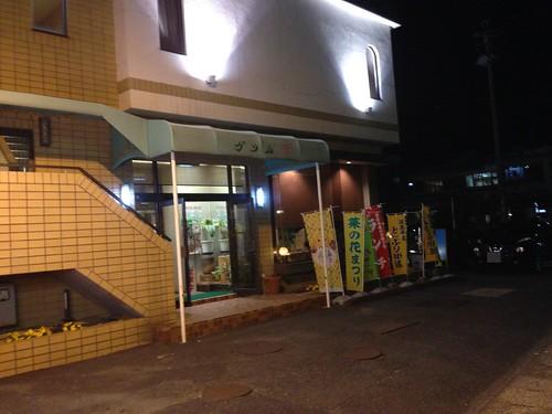 aichi-tahara-grill-hana-outside