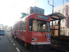 DSCN2151