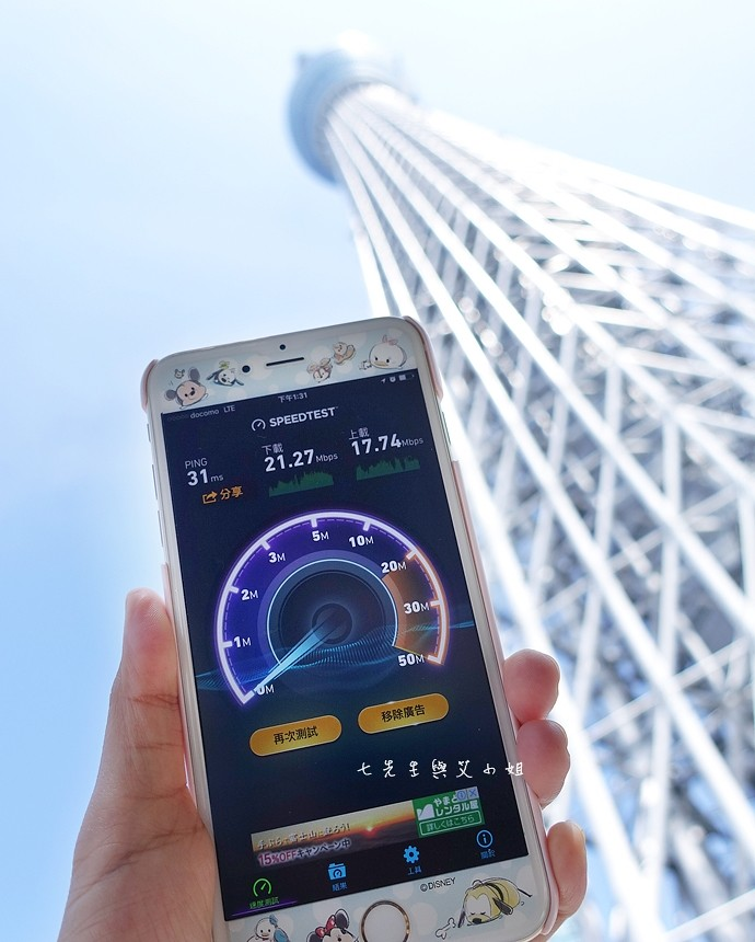 20 STUDIO A 日本2GB+社群APP無限卡 FREETEL Docomo LTE 2GB+台灣熱門社群APP (Facebook、Line、微信、WeChat、KAKAO Talk) 不限量流量