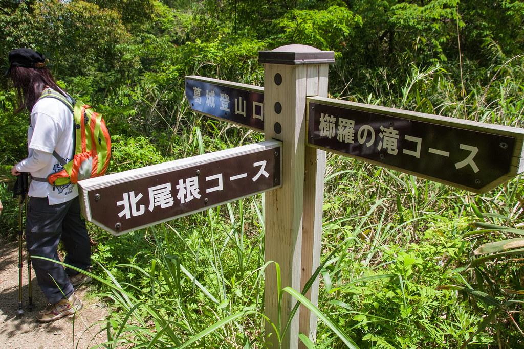 160514_02_katsuragi_013