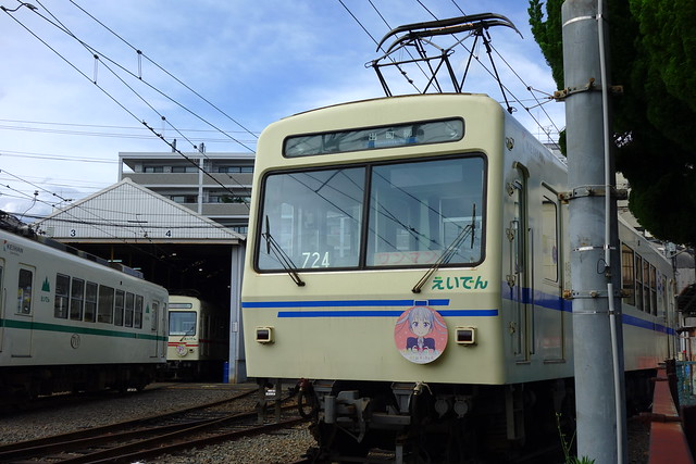 2016/07 叡山電車×NEW GAME! 2016アニメ版ラッピング車両 #18