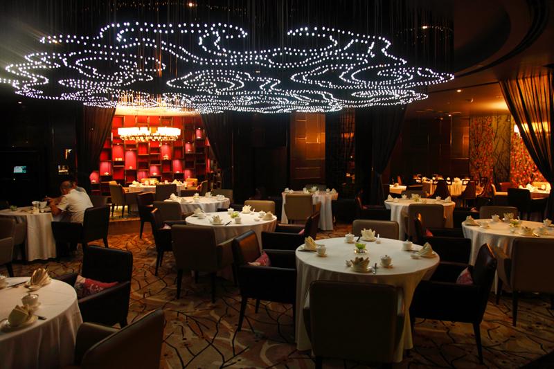 Tao Chinese Cuisine Restaurant Intercontinental Hotel