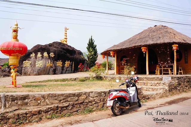 Thailand - Pai Chinese village (Santichon)