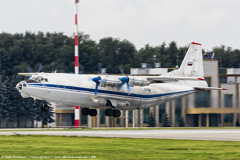 SibNIA Airlines Antonov An-12BP  reg.number 11130