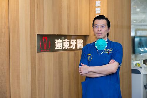 台南遠東牙醫林孟儒醫師專訪:向林孟儒醫師致敬! (10)