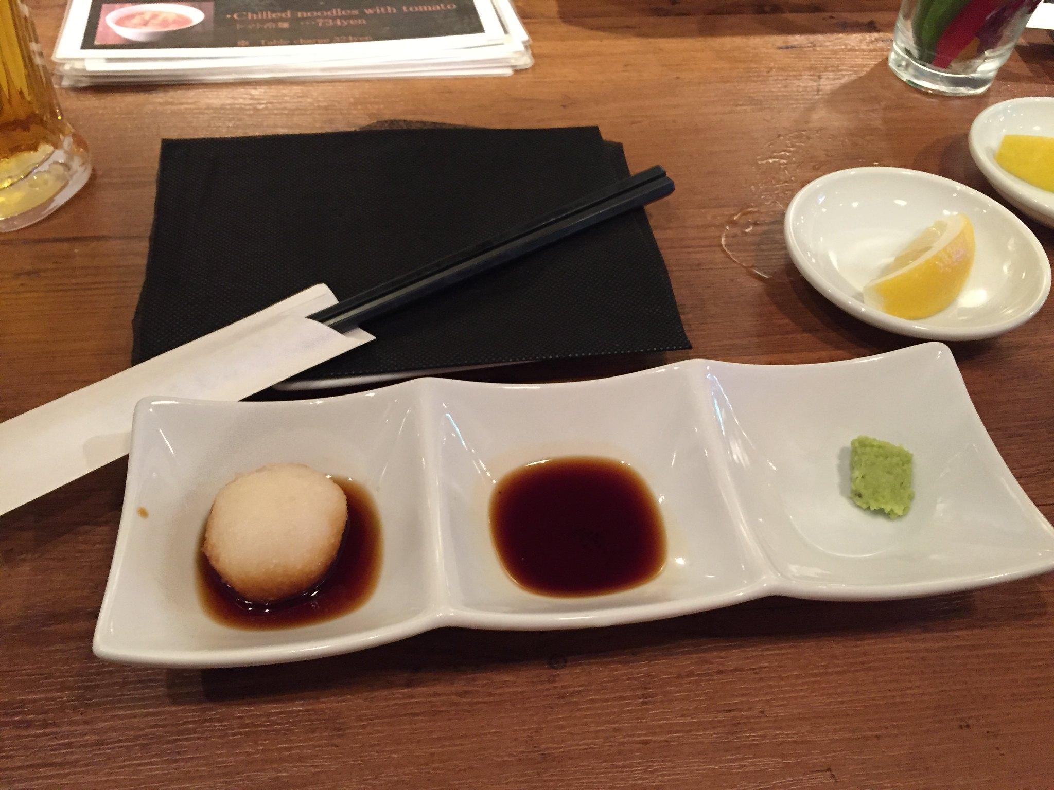 Yakuniku försök i Tokyo Japan
