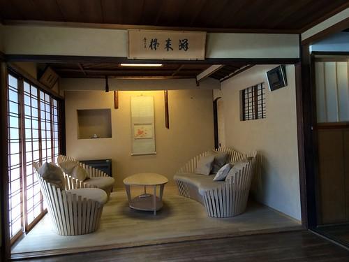 Kyoto Ryokan 2016