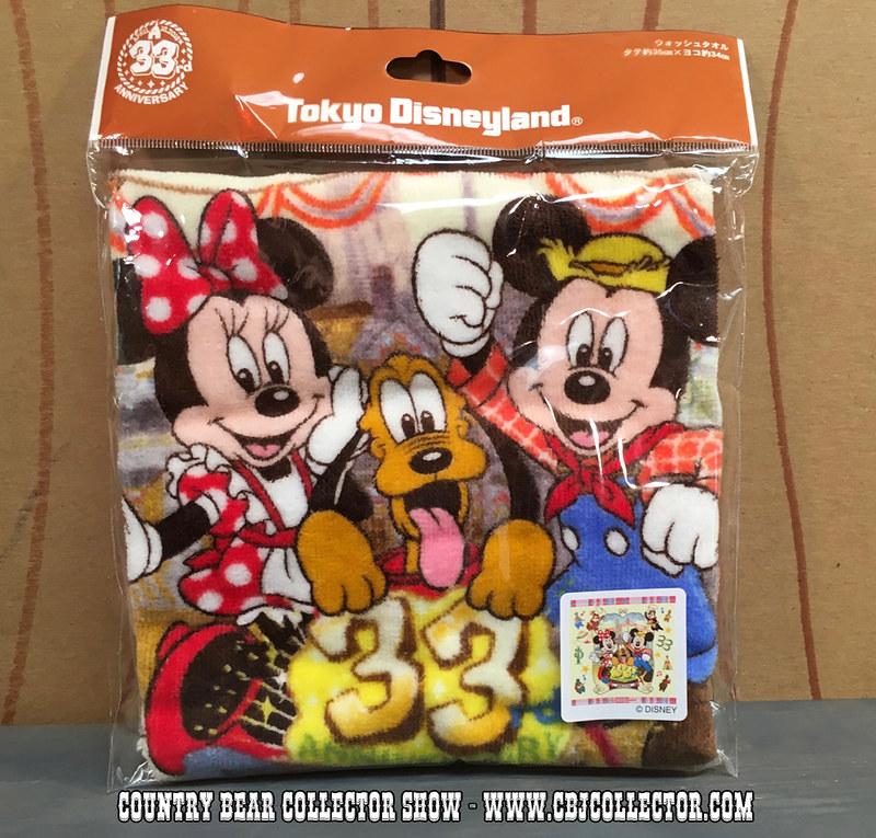 2016 Tokyo Disneyland 33rd Anniversary dish towel - Country Bear Jamboree Collector Show #049