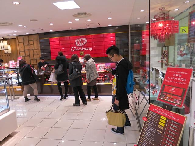 Chocolatory in Seibu, Ikebukuro