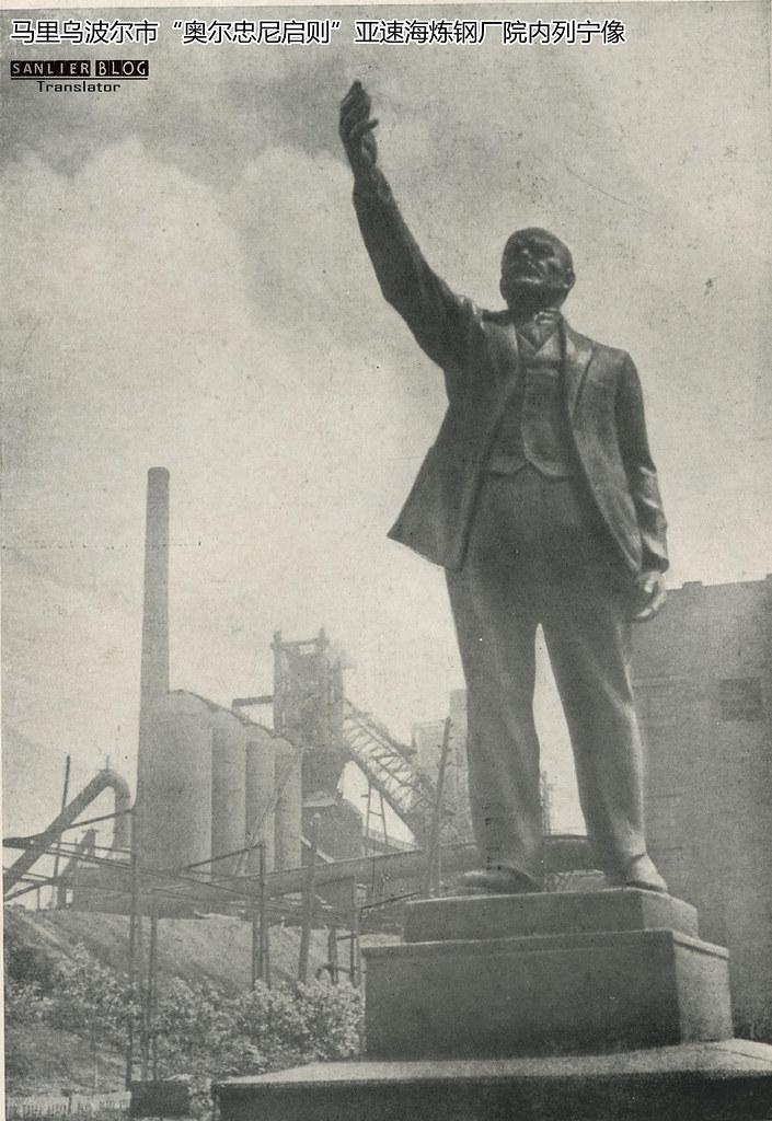 1937年苏联社会生活07