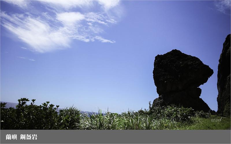 064蘭嶼_鋼盔岩