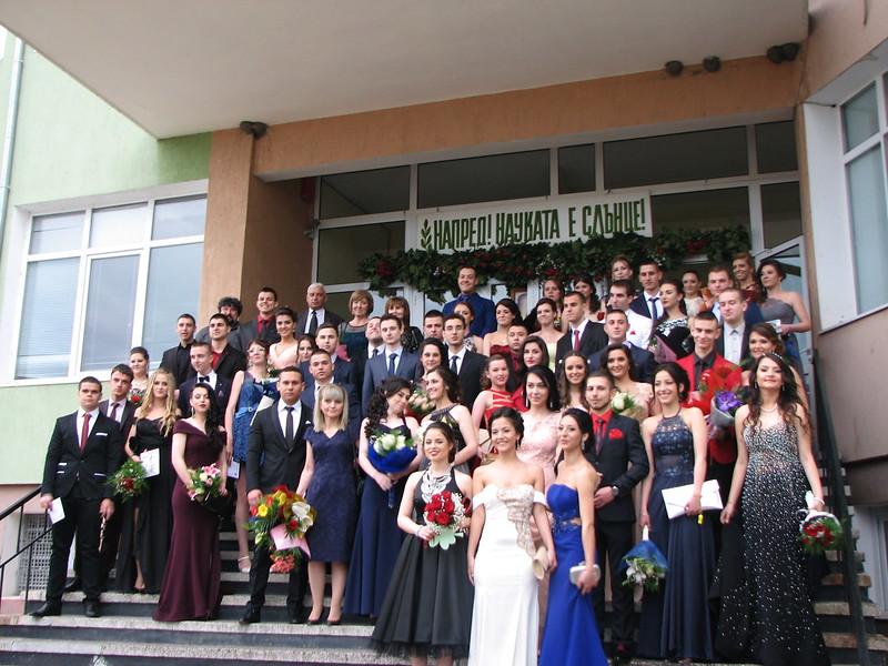 Випуск 2016