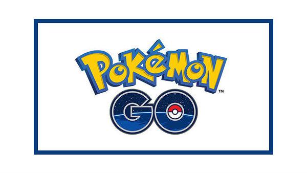 Pokemon-go-wiki