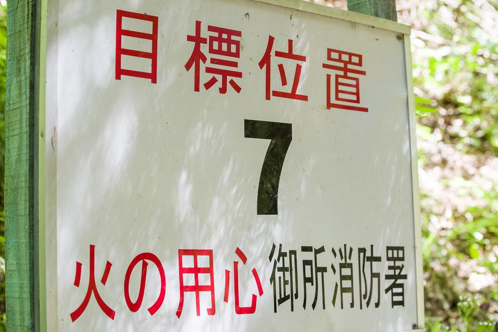 160514_02_katsuragi_051