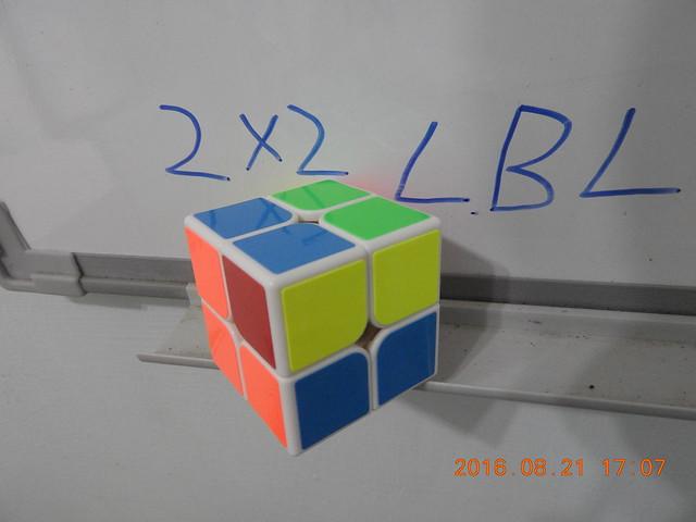 二階的LBL