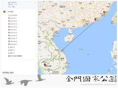 栗喉蜂虎遷徙路徑圖(2016)