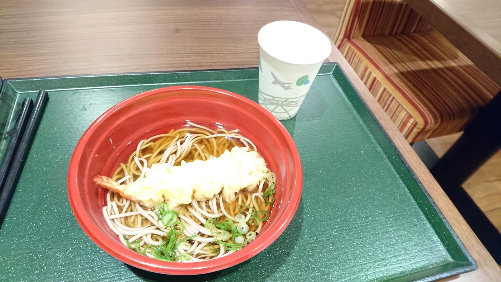廣島旅行 34