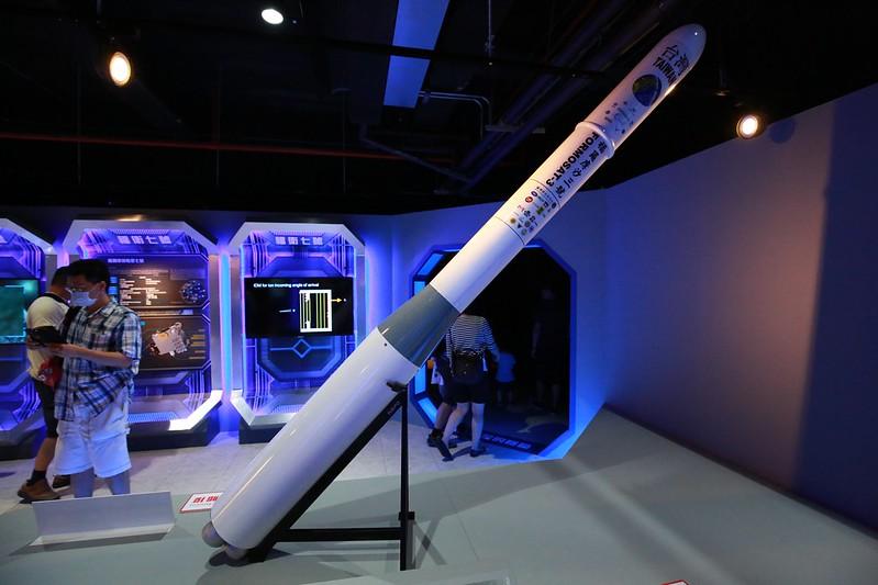 福爾摩沙三號火箭
