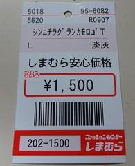 DSC02477