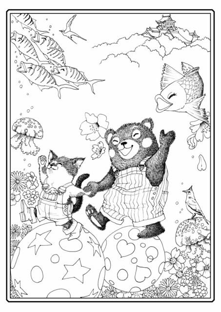 くまモンぬりえ描いてみた犬魂猫魂3so Netブログ