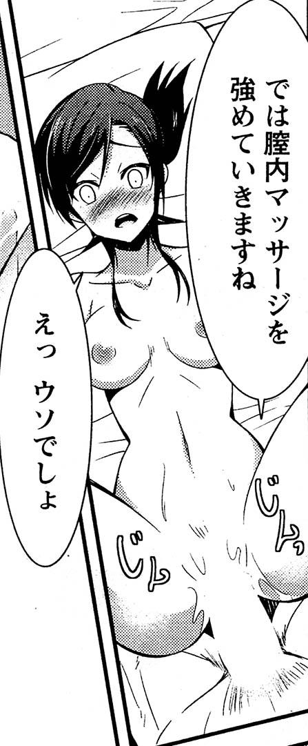 momihogu0107