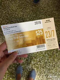 CIRCLEG 香港 遊記 香港書展 香港會議展覽中心 灣仔 100毛 林日曦 (1)