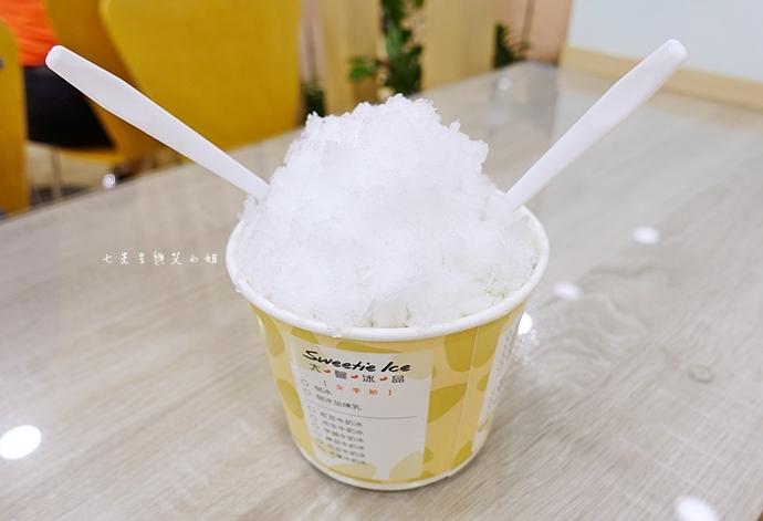 8 大馨冰品 大方冰品姊妹店 新莊美食