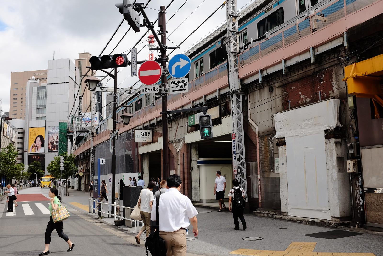 The Shinbashi station in Tokyo, Japan.