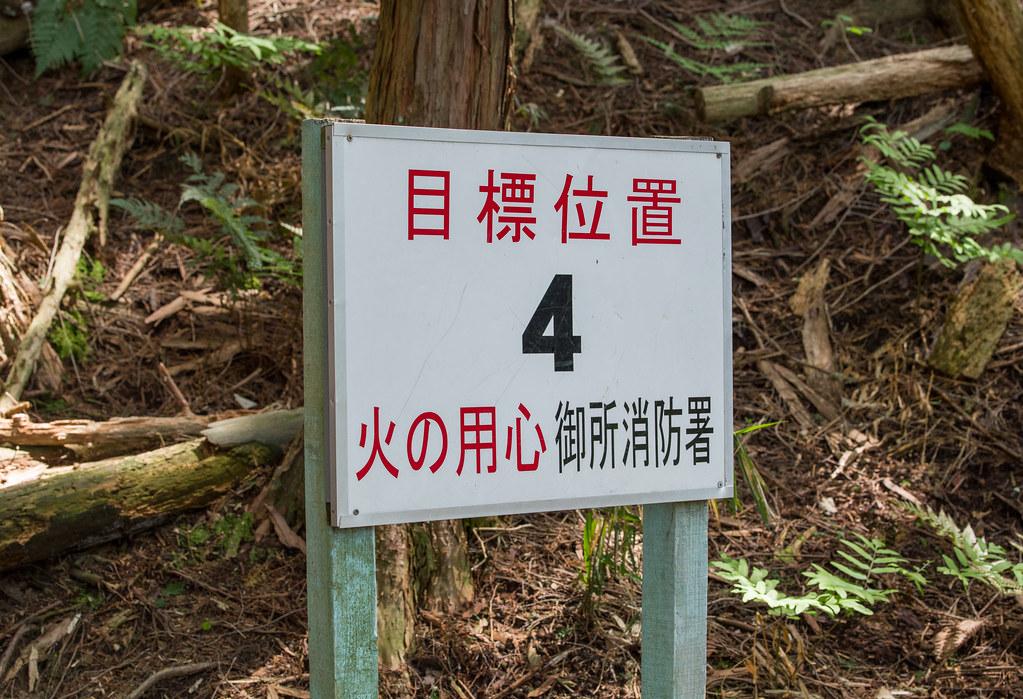 160514_02_katsuragi_037