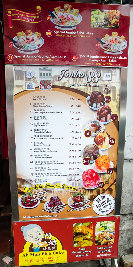 Jonker 88 Food, Drinks and Beverages Menu