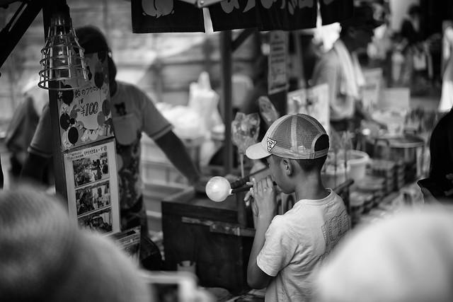 菓子屋横丁①