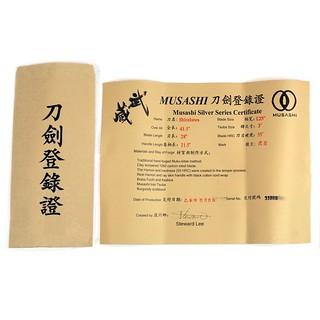 musashi-samurai-sword-certificate