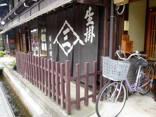 jp16-Furukawa-rivière-route (8)