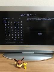Apple TV きました