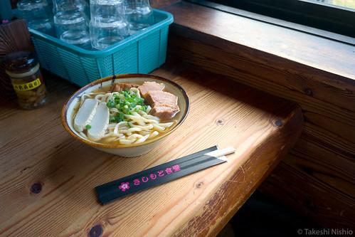 Soba (large) noodle