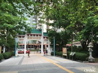 CIRCLEG 香港 遊記 美孚 嶺南之風 荔枝角公園  (12)