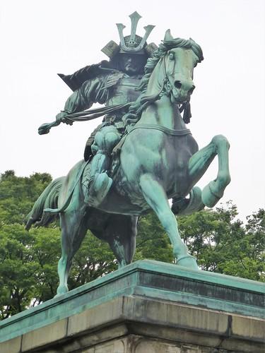 jp16-Tokyo-Palais impérial (1)