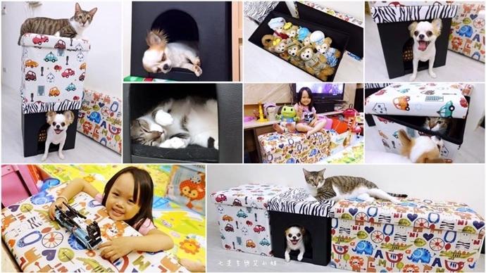 0 isufu舒福家居 寵物窩 收納椅凳