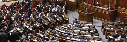 Новий політичний сезон: чого чекати від парламенту?