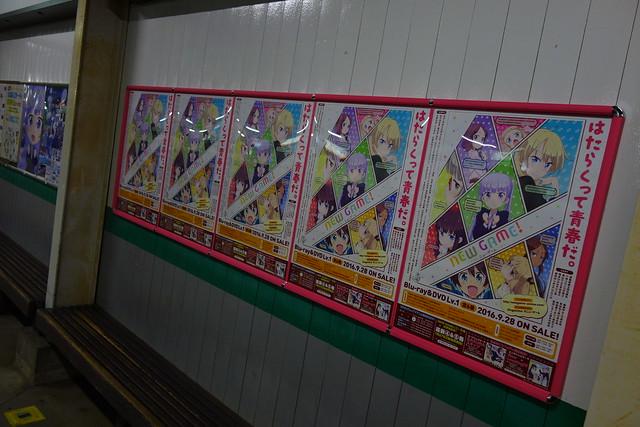 2016/08 叡山電車修学院駅 NEW GAME! ポスター #04