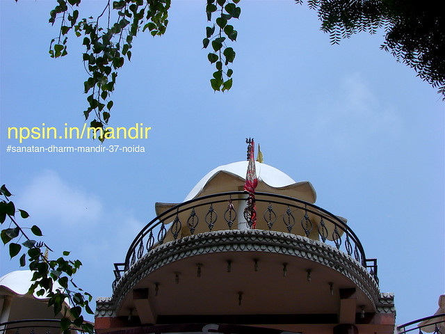 Bright white view top of the shikhar on Sai Dham at second floor.