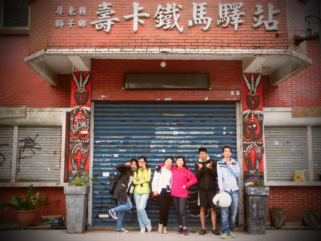 TaiwanIsland-trips-Couchsurfing-17docintaipei-墾丁台東 (43)