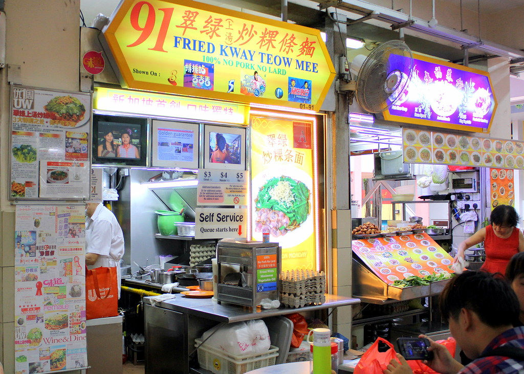 91 Fried Kway Teow Mee Stall