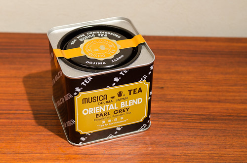 MUSICA ORIENTAL BLEND