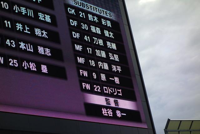 2016/09 J2第33節 京都vs北九州 #09
