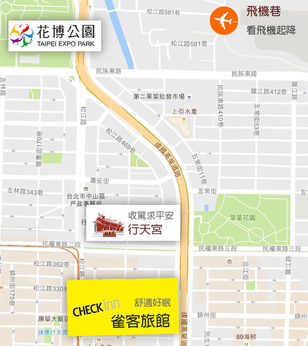雀客旅館CHECK INN週邊地圖