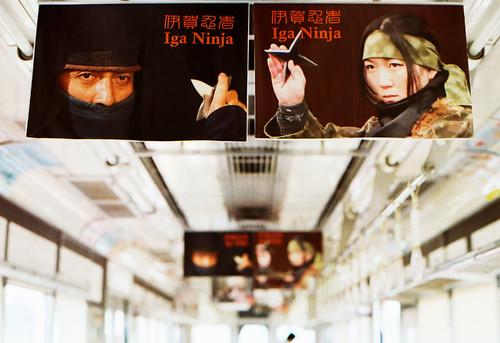 Iga Ninja_04